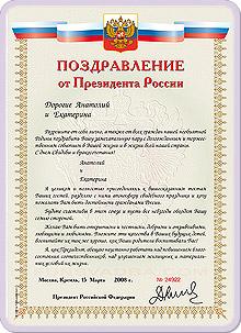 Сертификация посуды. РСТ 387